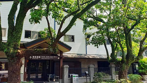 09-三峽大板根二日遊_大板根溫泉酒店_吳酸酸.jpg