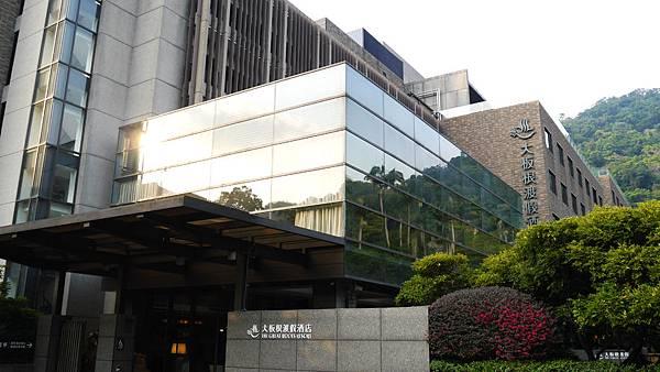 04-三峽大板根二日遊_大板根溫泉酒店_吳酸酸.JPG