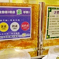 05-台北市松江路_水問素食迴轉壽司.JPG