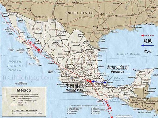 Iquitos-叢林之旅-第一天下午叢林探險 (1).JPG