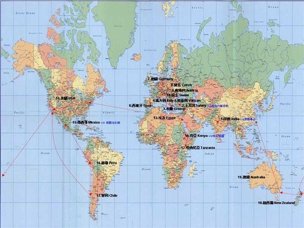Around the World Map - All.jpg