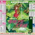 【借物少女艾莉緹】1/14(五)電影場次.jpg