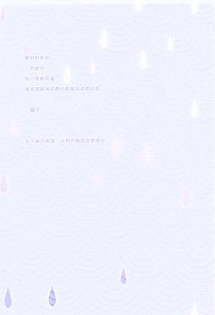 封底02拷貝