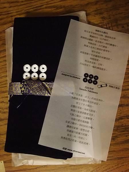 DSCF9961.JPG