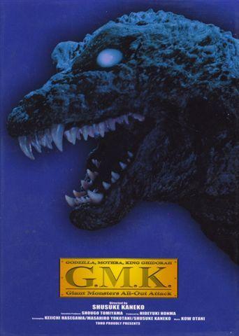 toho-gmk-front.jpg
