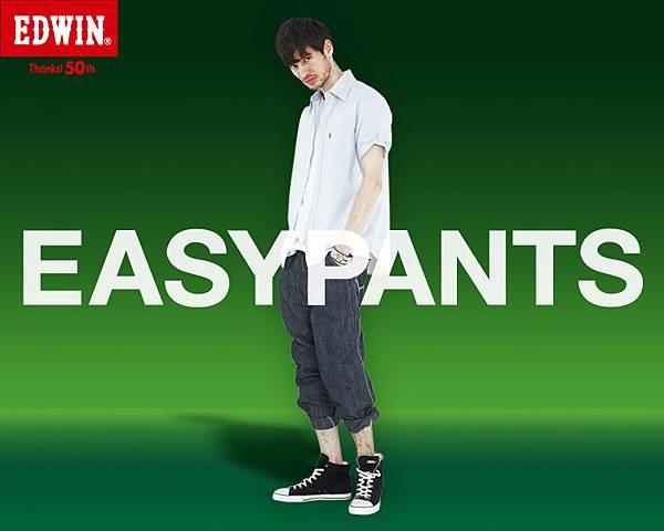edwin-easypants750.jpg
