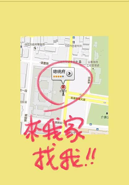 SMemo_04.jpg