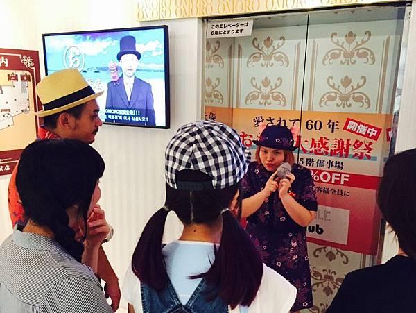 20150712 沖繩鬼屋_1387.jpg