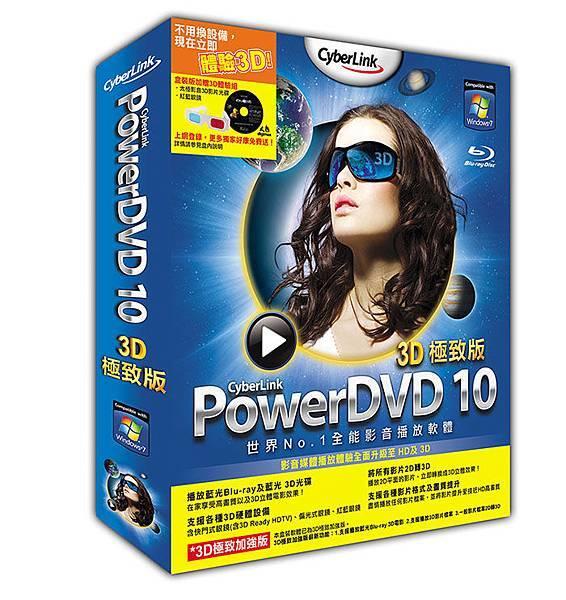 05.訊連科技-power dvd_小圖.jpg