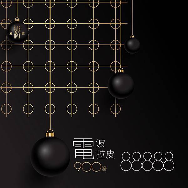 電波+鳳凰電波組合圖-1040-1040-01.jpg