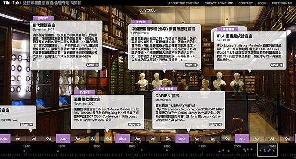 近百年圖書館宣言