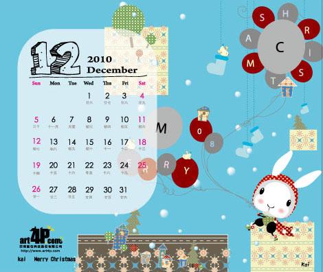 Dec12_.jpg
