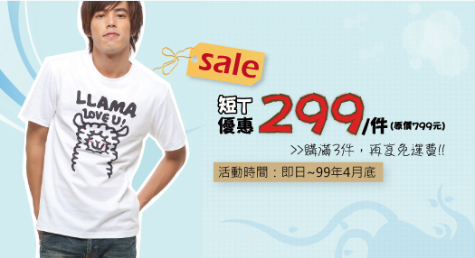 sale-banner.jpg