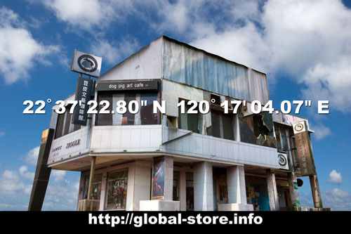 鈴木貴彥_global-store.jpg