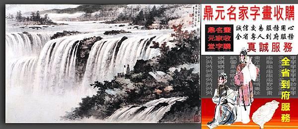 home-banner-920-400-1 (6).jpg