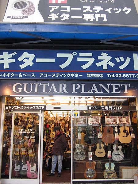 一直在御茶的水逛這樣的電吉他店