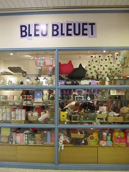 讓女孩失心風的blej bleuet