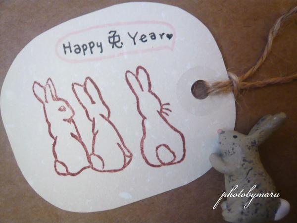 Happy 兔 Year~