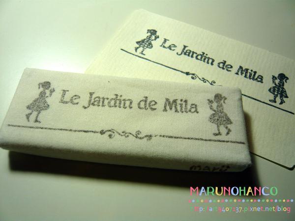 Mila花園logo章