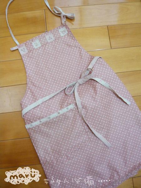 for Maru馬麻的圍裙