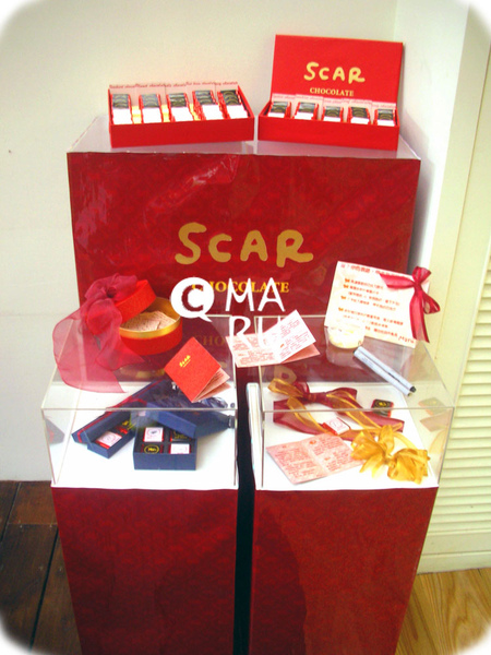 2008 Scar Chocolate