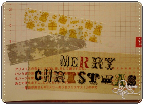 3Coins 聖誕節禮物/雪花紙膠帶
