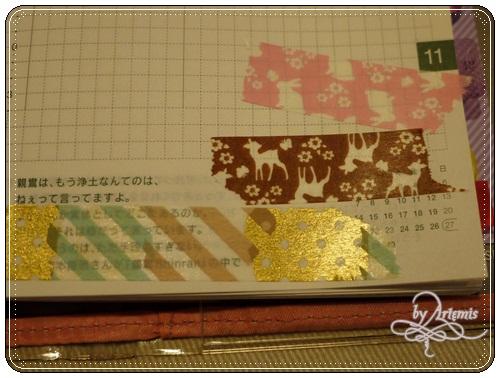 3Coins 兔子/小鹿紙膠帶