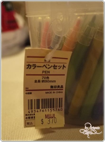 無印良品70色彩色筆(370元)