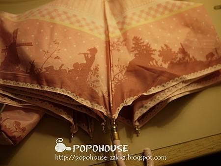 popo unbrella 2.jpg