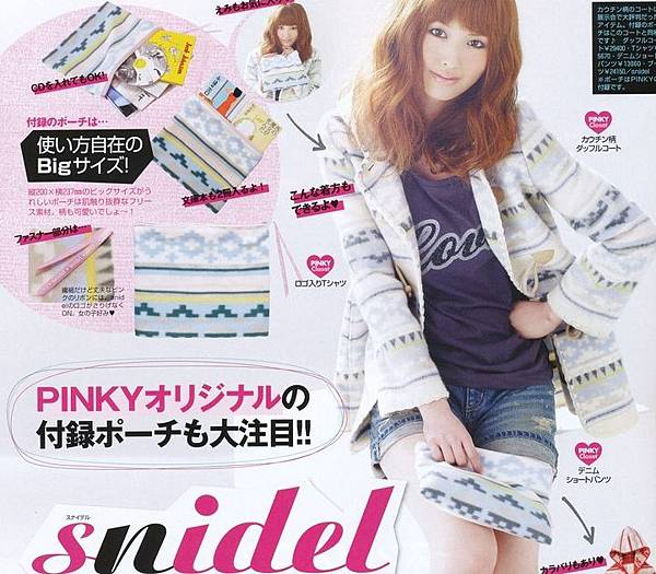 pinky snidel (2).jpg