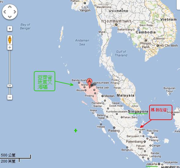 亞齊特別行政區印度尼西亞