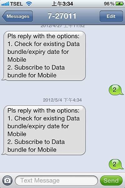 設定SingTel 3G上網吃到飽