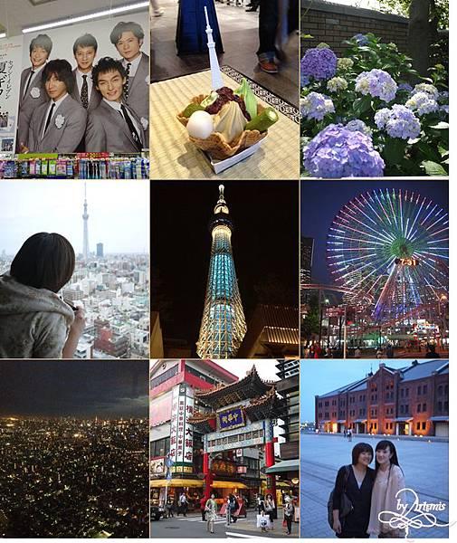 jp east