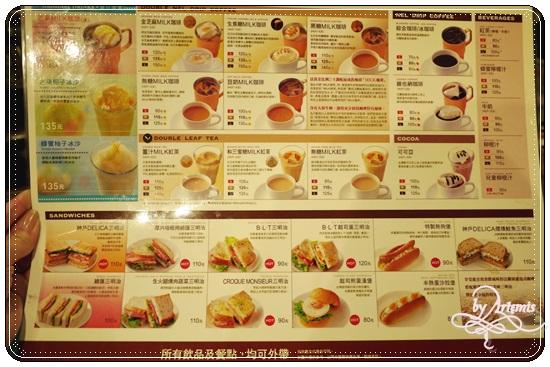 上島咖啡 早餐