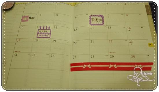 Mark's Diary紙膠帶