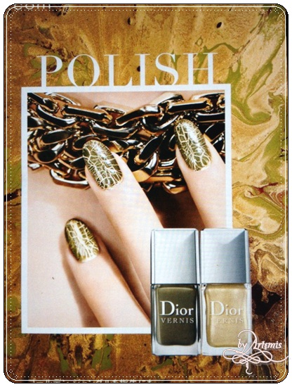 Dior Golden Jungle 指甲油