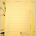 MD Note 手帳用筆記本(小本) To Do List
