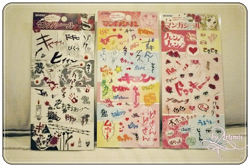 2012 stickers (20)