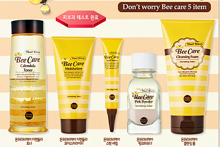 holika holica dont worry bee care 2