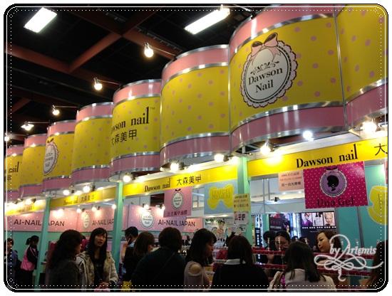 2013國際美容化妝品展