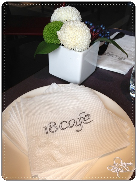 18cafe