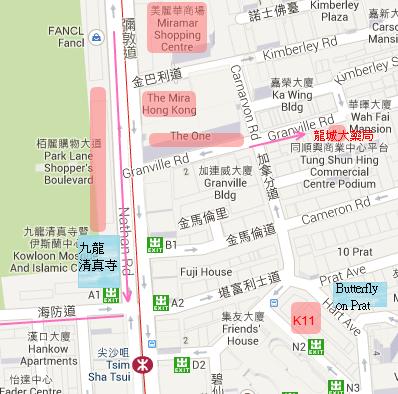 香港尖沙咀購物地圖
