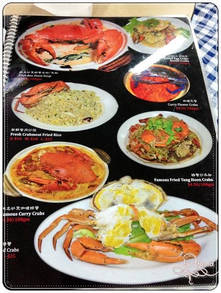 No3 Crab (18).JPG