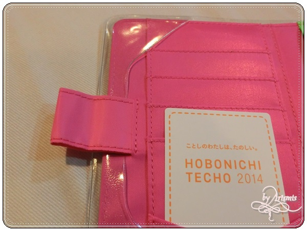 Hobonichi 2014 (31).JPG