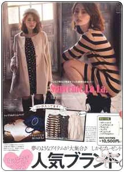 supreme lala magazine