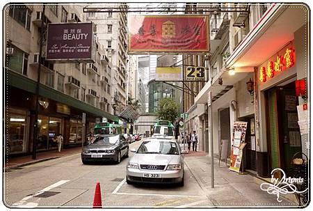 銅鑼灣 Mini Hotel  (15).jpg