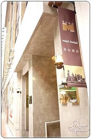 銅鑼灣 Mini Hotel  (16).jpg
