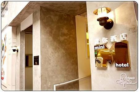 銅鑼灣 Mini Hotel  (17).jpg