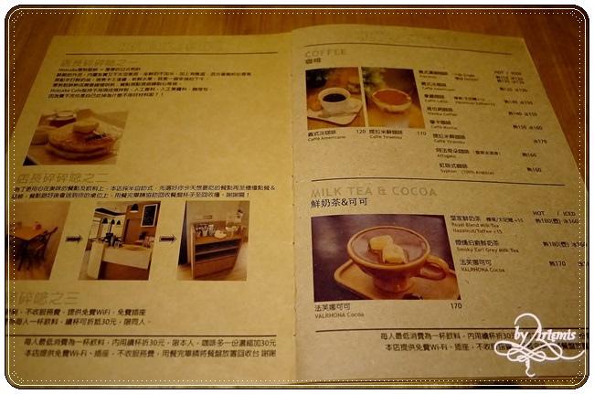 Hotcake Cafe 002.JPG