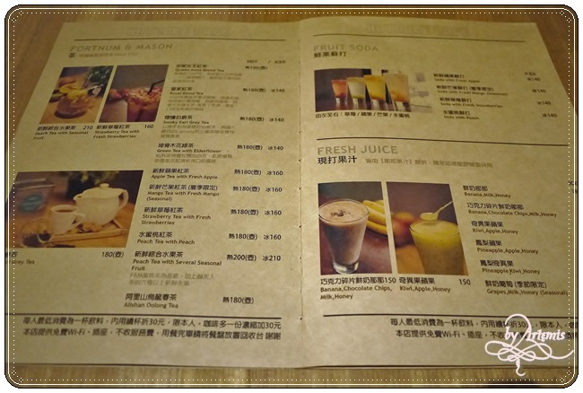 Hotcake Cafe 003.JPG